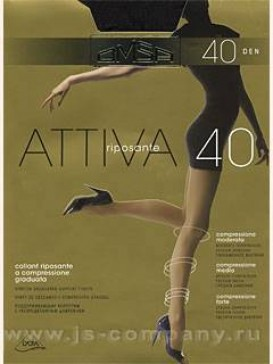 Колготки Omsa ATTIVA 40 XL
