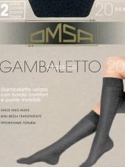 Носки Omsa CLASSICO гольфы (2 п.)