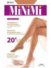 Подследники Minimi MINI 20 (2 п.) подследники