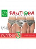 Трусы женские Pandora PD 1139 (3 шт.) slip